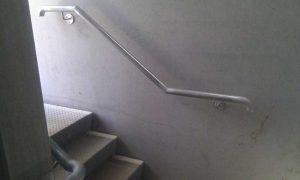 Wall Mounted Handrail